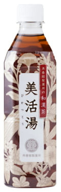 Saishunkanbikatto92_2