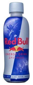 Redbullenergydrinkbottle01_3