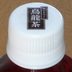 Suntoryoolongtea101