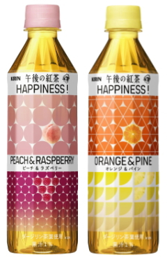 Kirinhappinessbottle