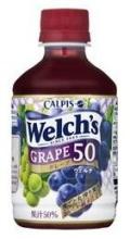 Calpiswelchisgrape50bottle