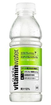 Zzcocacolaglaceauvitaminwaterbottle