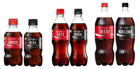 Cocacolanamebottles2014