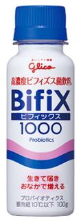 Glicobifixbottle