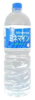 Dongwongmineminebottle_2_2