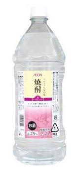 Liquoraeonshochubottle