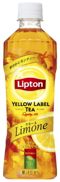 Suntoruliptonyellowlabelteabottle