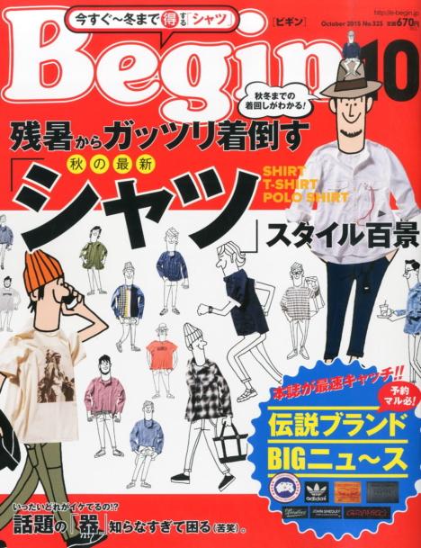 Begin201510