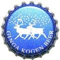 Gingakogen0103