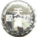 Tenshoshuzo011
