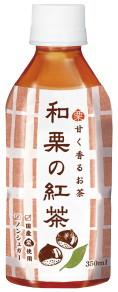 Waguri_tea
