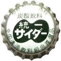 Fukushimadrink04