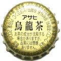 Asahioolongtea01_2
