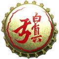 Kabashuzo01