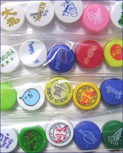 Capsfromhongkong2006113001_2
