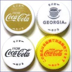 Cocacolacaps2006101601
