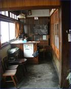 Ishiinryo033_3