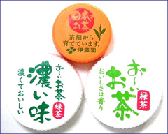 Itoencaps2006093001