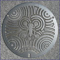 Nagoyaamenbo01