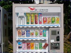 Taiwan2007020901