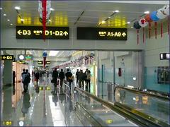 Taiwan2007020906