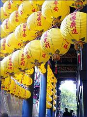 Taiwan2007020907