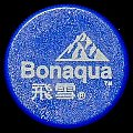 hongkongbonaqua-01.jpg