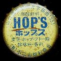 hops-31.jpg