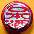 sake-02.jpg