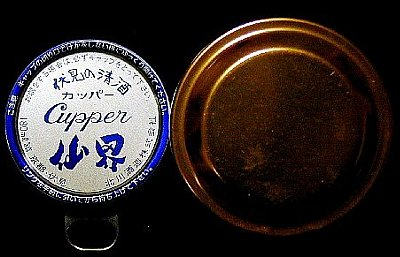 sakecaps-12.jpg