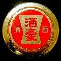 shugou-01.jpg