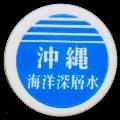 waterinternational-01.jpg