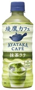 210305ayataka01