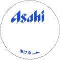 Asahi044