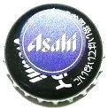 Asahibeerzseal04