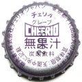 Cheeriojapangrape01