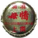Hiranojyozo01