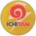 Indonesiaichitam02
