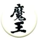 Kagoshimashiratamajyozo0102