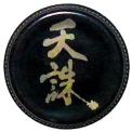 Kagoshimashiratamajyozo05