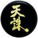Kagoshimashiratamajyozo06