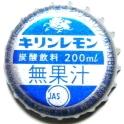 Kirinkirinlemon200ml5202