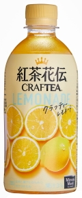 News2020092310kkdcraftealemonade440ml