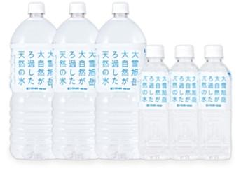 Oem_bottles_20210816192501