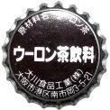 Ookawaoolongtea01
