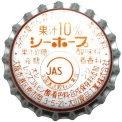Ookawaseahope01