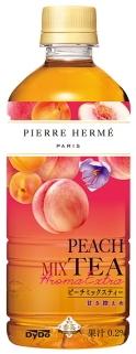 Pierre_herme_zeitaku_peach_21