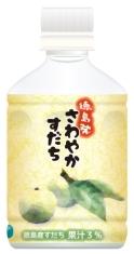 Sawayakasudashi