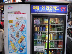 southkorea200601-04