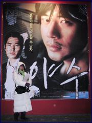 southkorea200601-13